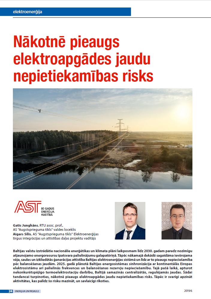 E&P_dec_raksts.png