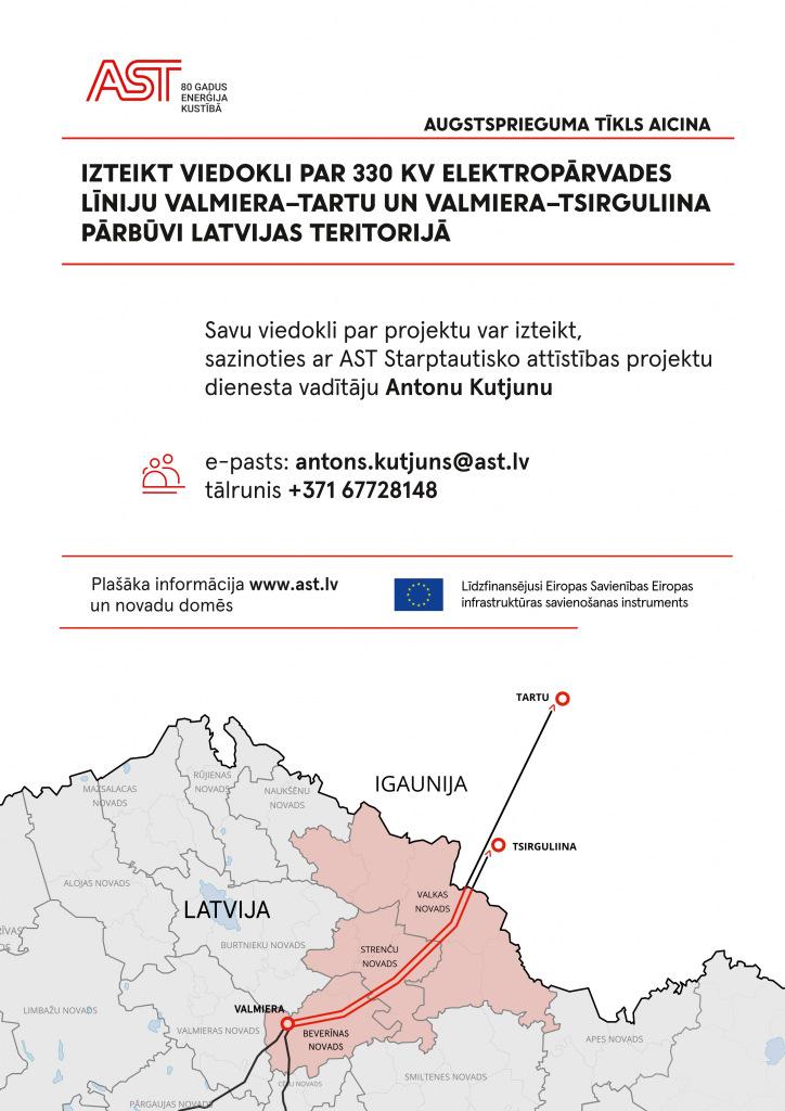 Valmieras_linijas_Lielais_JPG.jpg